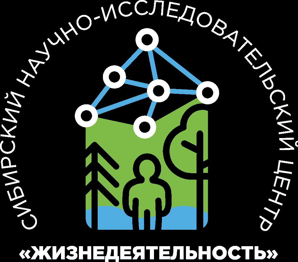 УЦ «Жизнедеятельность»